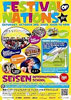 Seisen International School Festival