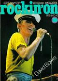 Rockinon197810_42