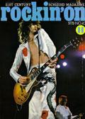 Rockinon197811_43
