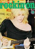 Rockinon197812_44