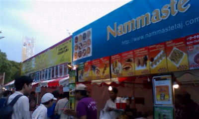 ナマステ・インディア2013